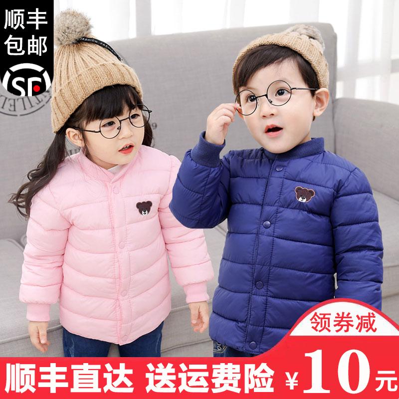 儿童羽绒棉服童装宝宝男童新款棉衣秋冬装外套女童小童棉袄内胆
