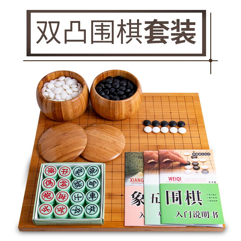 Счастливые Ци Ли Двойные Шахматы Шахматы комплект Гобан Китайские шахматы Двусторонняя шахматная доска Взрослый детские
