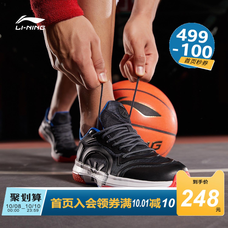 热销13件买三送一李宁篮球鞋2019新款圆舞防滑男鞋