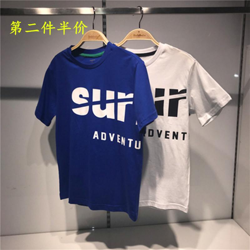 巴拉俩宝bala男童短袖T恤2020夏季新款中大童短袖纯棉字母印花T恤