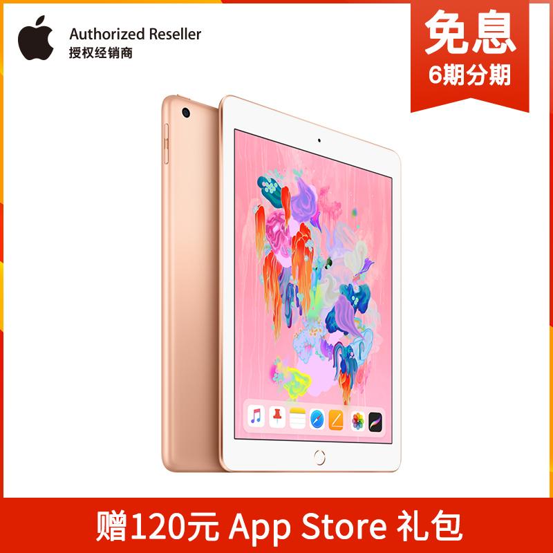 【6期免息】Apple/�O果 iPad 2018款 9.7英寸新款平板��Xwifi版