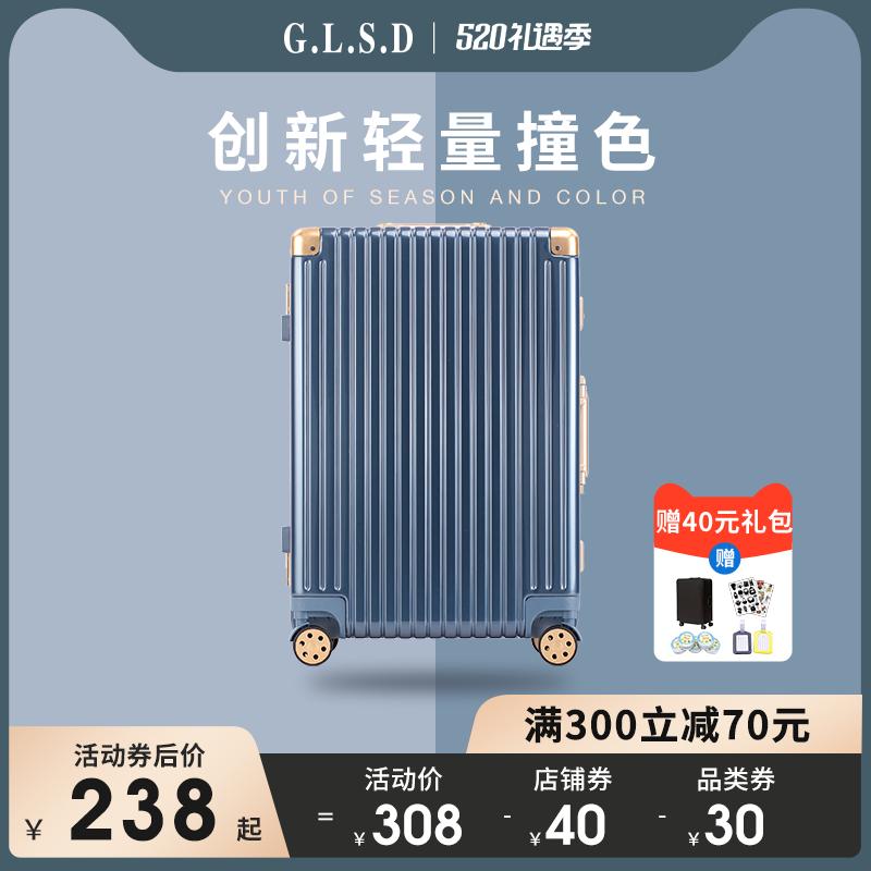 女24旅行男拉杆静音20寸耐用行李箱