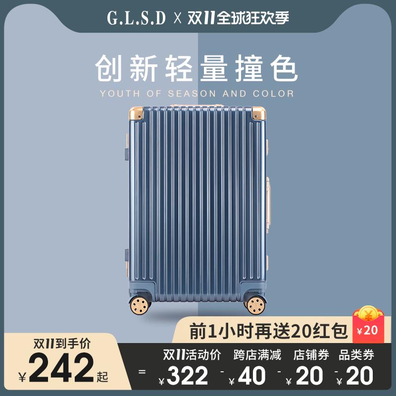 行李箱ins网红女24潮旅行男拉杆小型20寸学生登机皮箱箱子铝框26