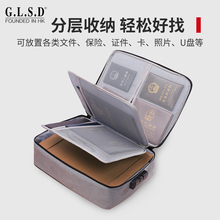 Multilayer Document Receiving Box Home Receiving Box Document Archives Large Capacity Household Account Book Multifunction