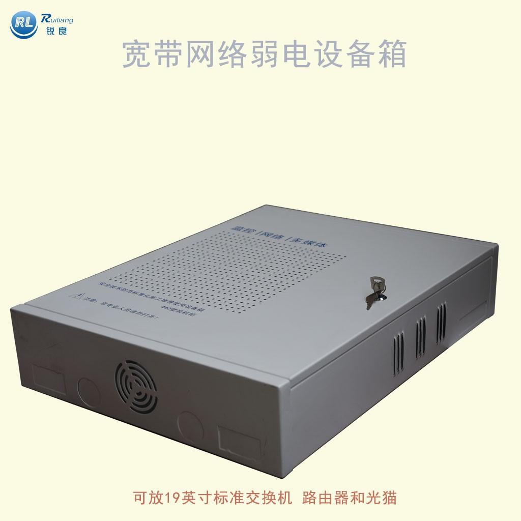 通信放19英寸交换机标准机柜式弱电设备箱宽带网络信息箱明装