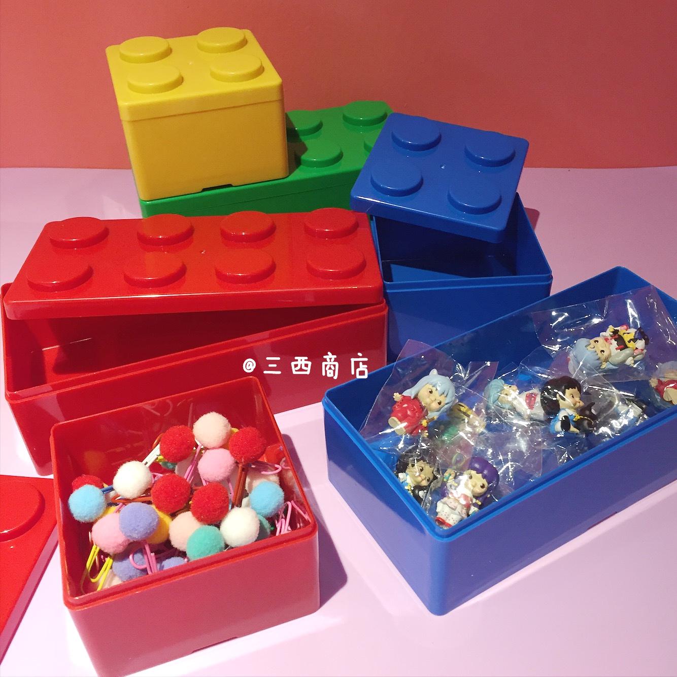 三西商店丨彩色积木造型可叠加收纳盒桌面玩具收纳