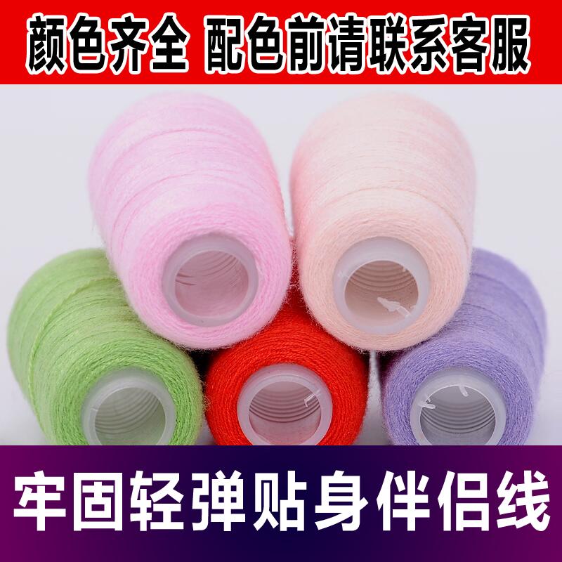 Шерстяные нитки для вязания Артикул 544467989834