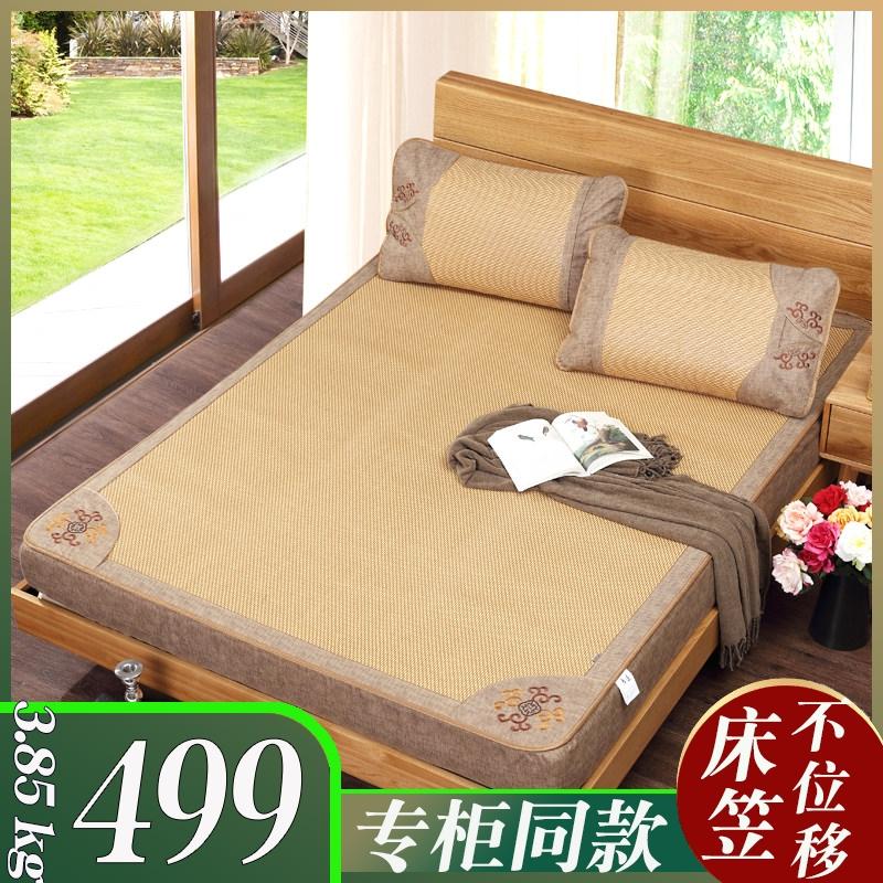 Декоративные одеяла и подушки / Прикроватные коврики Артикул 528637065787