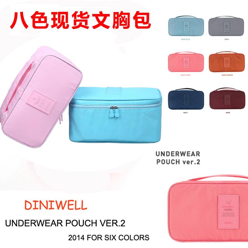 韩国多功能内裤内衣收纳包文胸整理袋 旅行分类收纳袋 便携洗漱包