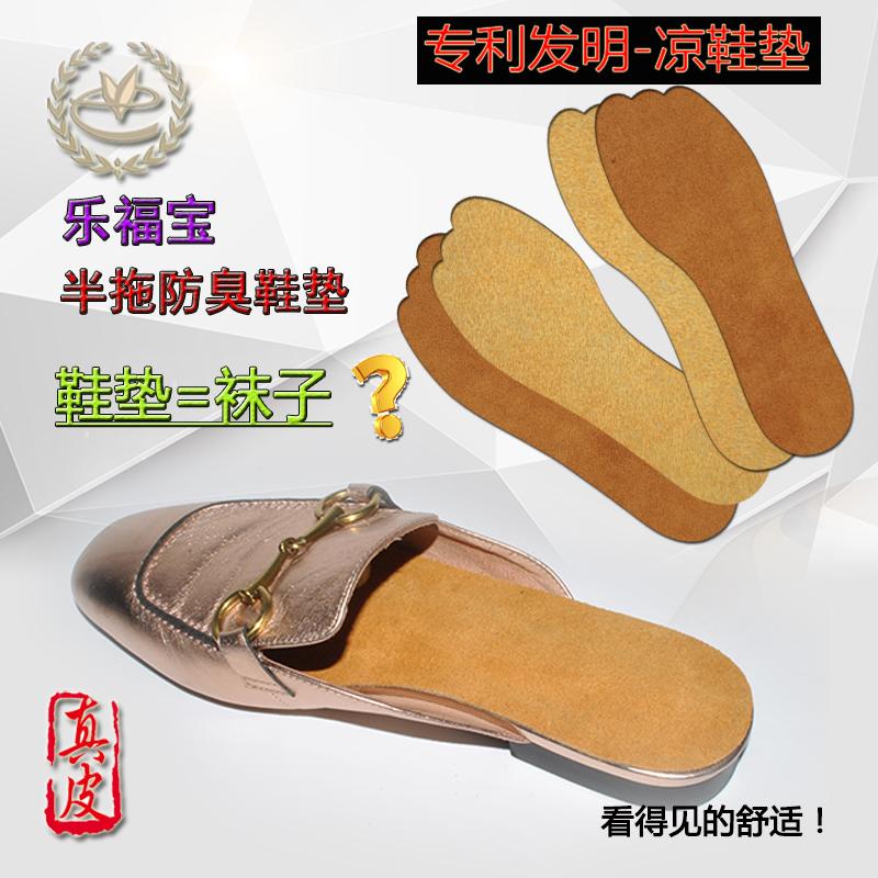 Стельки для комфорта обуви Артикул 604010033721