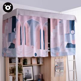 呼呼熊学生宿舍床帘物理遮光 女寝室上下铺床帘蚊帐一体式带支架图片