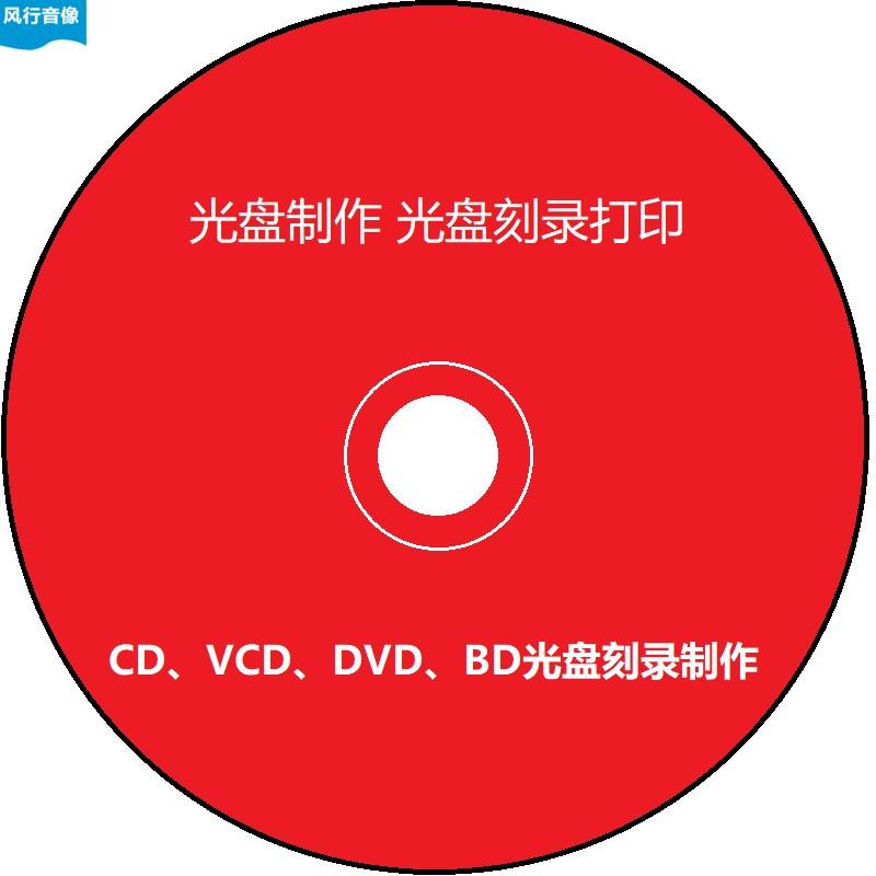 Услуги аудио и видеозаписи Артикул 617456797404