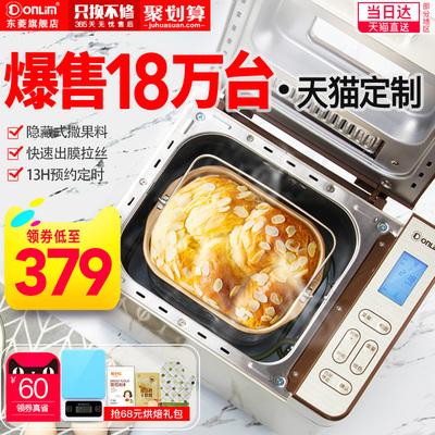 东菱烤面包机怎么样
