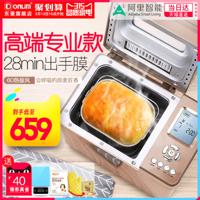 东菱面包机型号对比表,东菱这个牌子怎么样