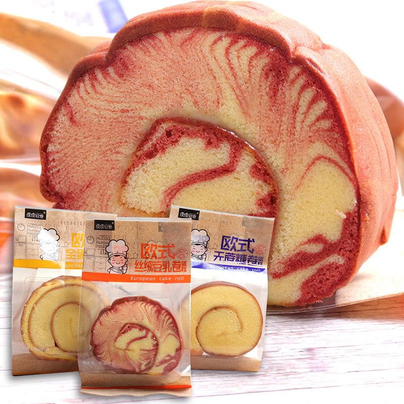 皮皮欧ロールの赤いベルベットの豆乳ロールケーキ全卵黄ロールの砂糖なしロールケーキのパンは箱全体で4斤が郵送されます。