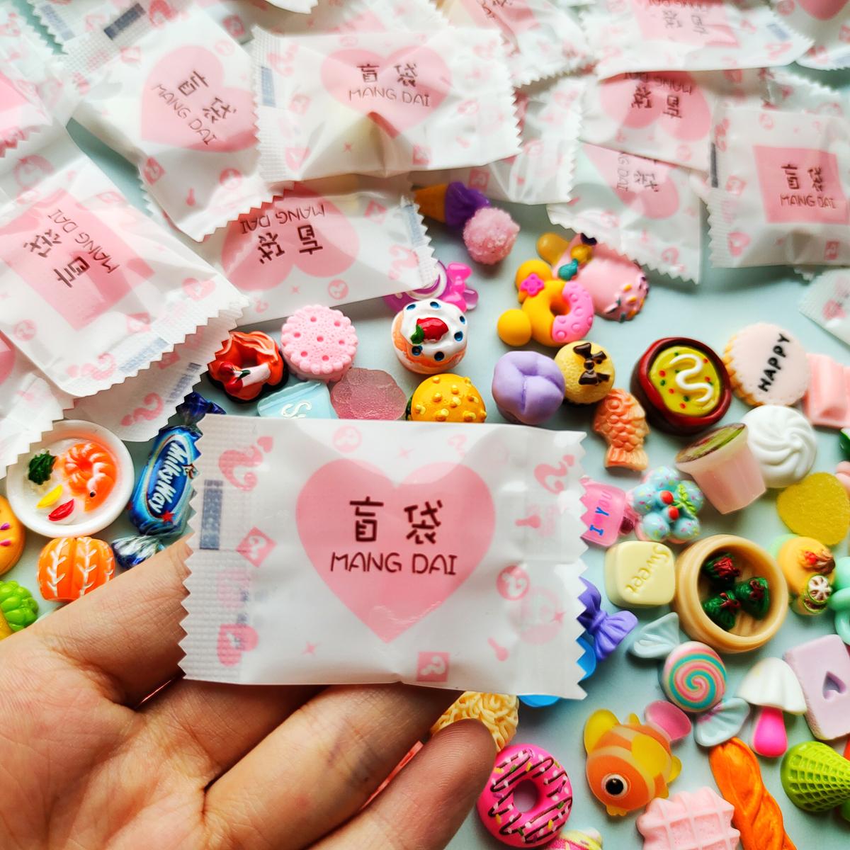 迷你食玩盲袋 微缩小超市食物瓶子零食模型儿童玩具礼物 diy饰品