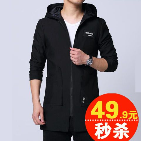 2019 spring and autumn mens medium and long spring clothes plus fat oversized fat jacket Korean hooded windbreaker mens coat