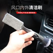 鹿皮干发巾擦车布专用巾吸水毛巾擦头发麂皮鸡皮抹布汽车用品大全
