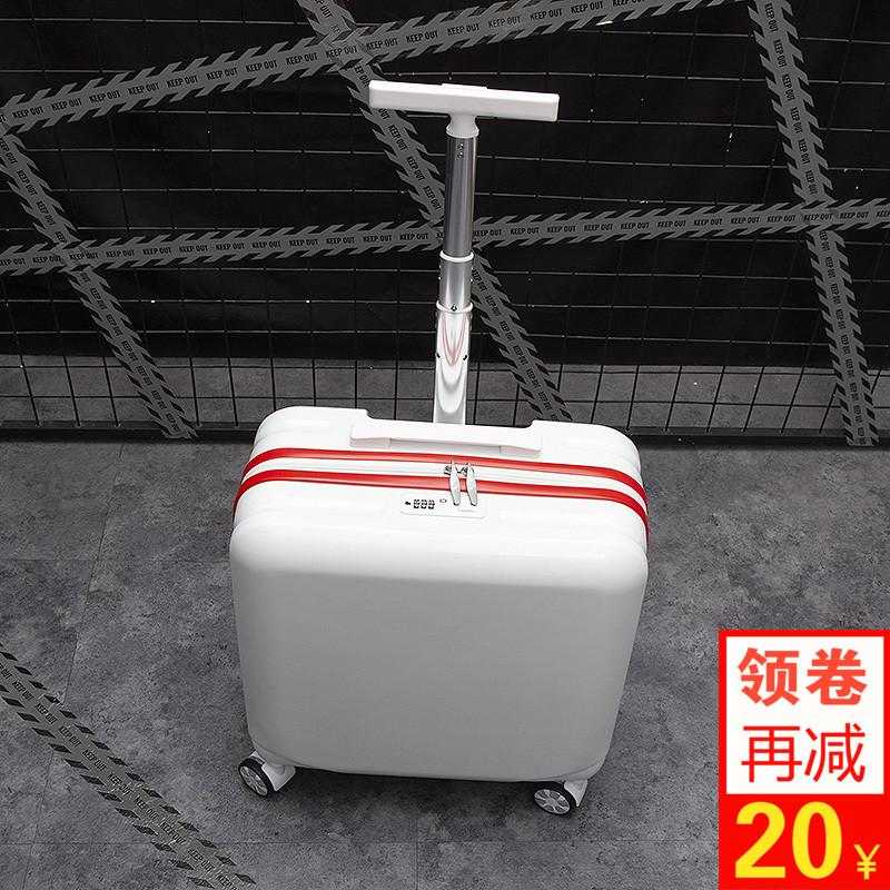 迷你行李箱女小型密码轻便小号18寸旅行箱拉杆箱子男网红ins抖音