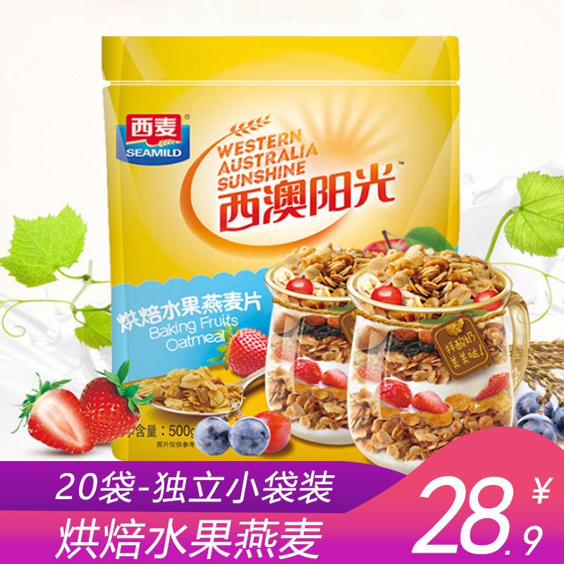 西麦水果500g水果坚果即食燕麦片五折促销