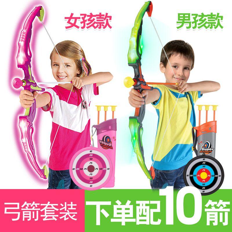 塑胶7岁射箭体育室内传统靶子弓箭玩具儿童男孩箭支射击直拉亲子