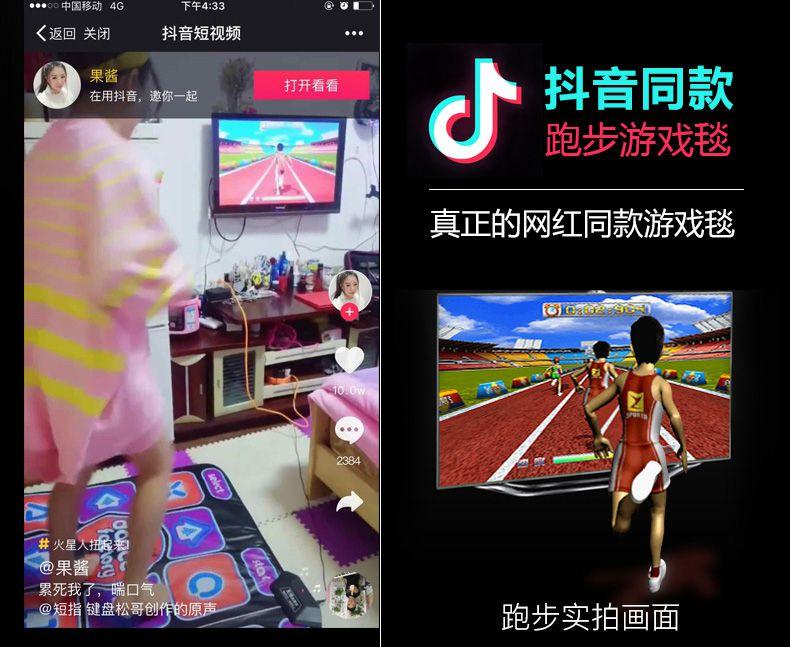 11月16日最新优惠游戏机双人无线健身器音乐电跳舞机