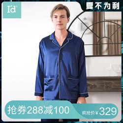 【商场同款】爱帝2019新款男式睡衣顺滑薄款睡衣男长袖长裤套缎面