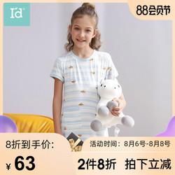 爱帝睡衣中大女童棉质睡裙子空调服夏薄款宽松透气可爱儿童家居服