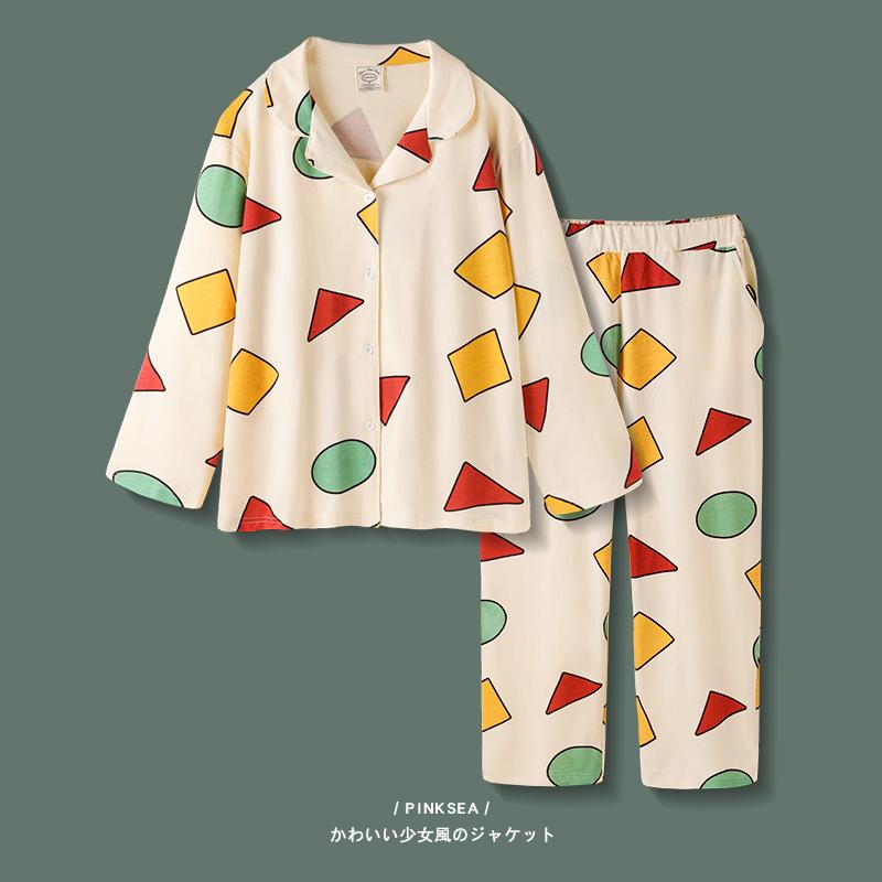 Pinksea情侣睡衣女2021年新款春秋纯棉长袖套装大码长裤男士睡衣
