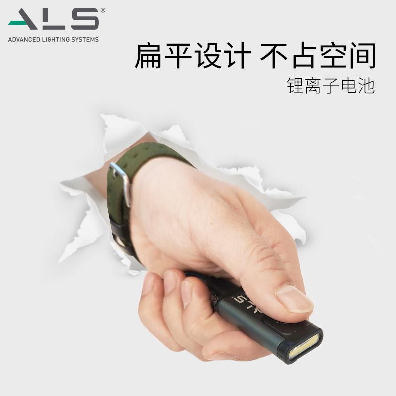ALS迷你手电筒强光充电户外超亮便携学生家用防身钥匙灯小手电灯