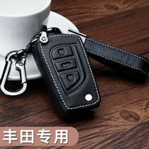 汉兰达锐志奕泽汽车钥匙套包壳扣R电影4丰田卡罗拉凯美瑞亚洲龙雷凌