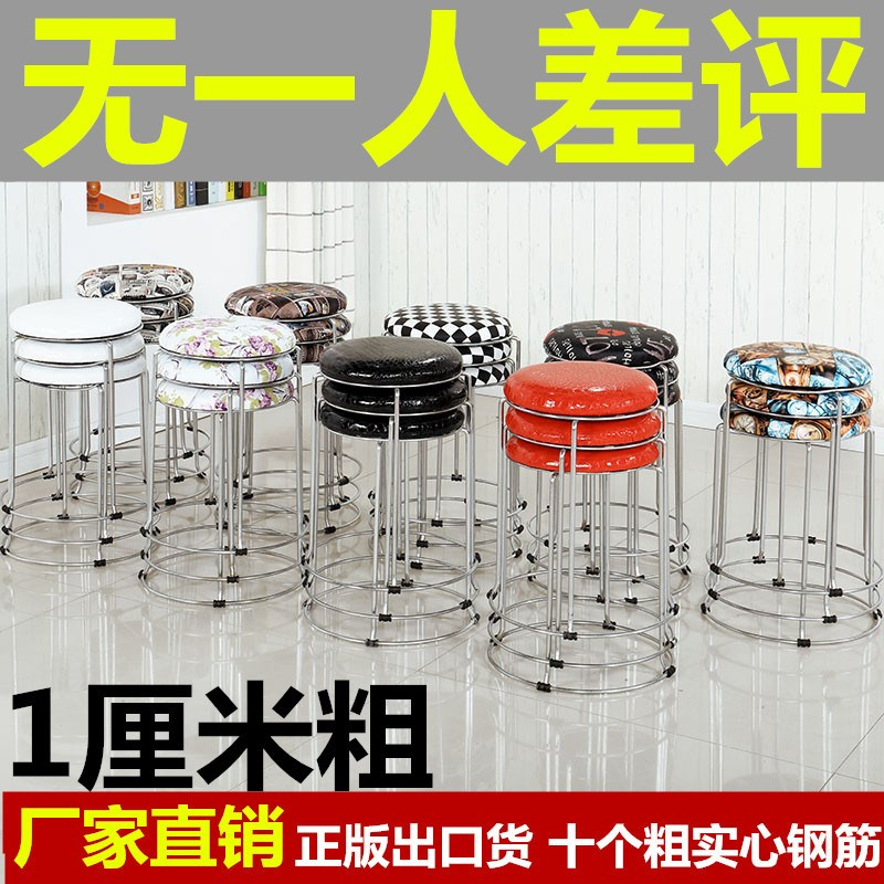 家用子塑料餐桌凳简约时尚高圆凳方凳加厚钢筋凳套凳特价河北省
