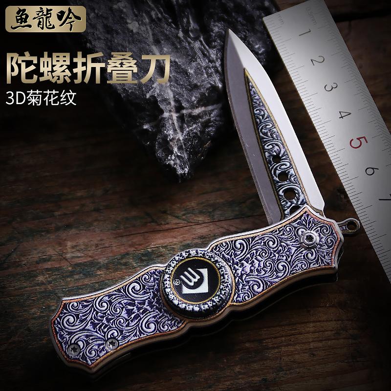 折叠刀随身防身武器刀 高硬度折刀军刀野外生存户外刀具便携小刀