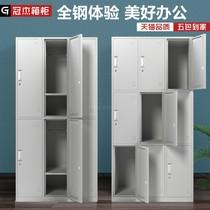 不锈钢更衣柜多门寄存包柜带锁储物柜更鞋柜凳员工水杯柜碗柜304