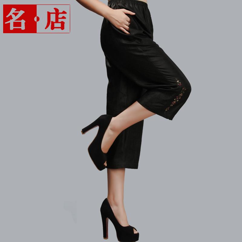 【天天特价】夏季香云纱裤子中老年女装真丝松紧裤桑蚕丝七分裤