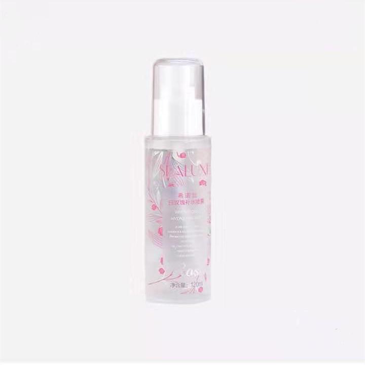 绿叶希诺丝白玫瑰补水喷雾 补水保湿正品 爽肤水 化妆水