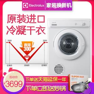 领50元券购买Electrolux/伊莱克斯 EDV6001滚筒6KG可壁挂干衣机烘干机原装进口