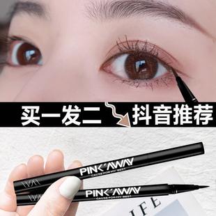 懒人 桃之夭夭眼线液笔不晕染防水棕色白色眼影李佳琦胶笔超好用