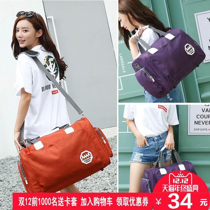 Путешествие мешок плечо сумка женские короткие способ водонепроницаемый сумочку одежда багаж пакет путешествие пакет мужчина багаж мешок студент