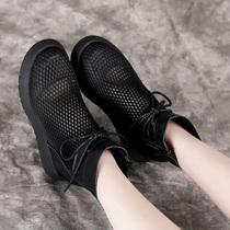 圆头马丁靴女夏网纱坡跟靴子防滑百搭内增高凉靴春秋真皮厚底短靴