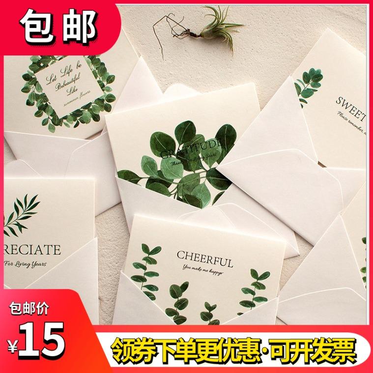 #定制#简约小清新卡片母亲节生日祝福语打印感恩手写卡带信封贺卡