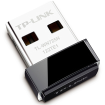 Tp-link wireless network card USB Desktop wireless network card receiver Tplink notebook wireless network card desktop computer WiFi wireless receiver wireless transmitter tl-wn725n