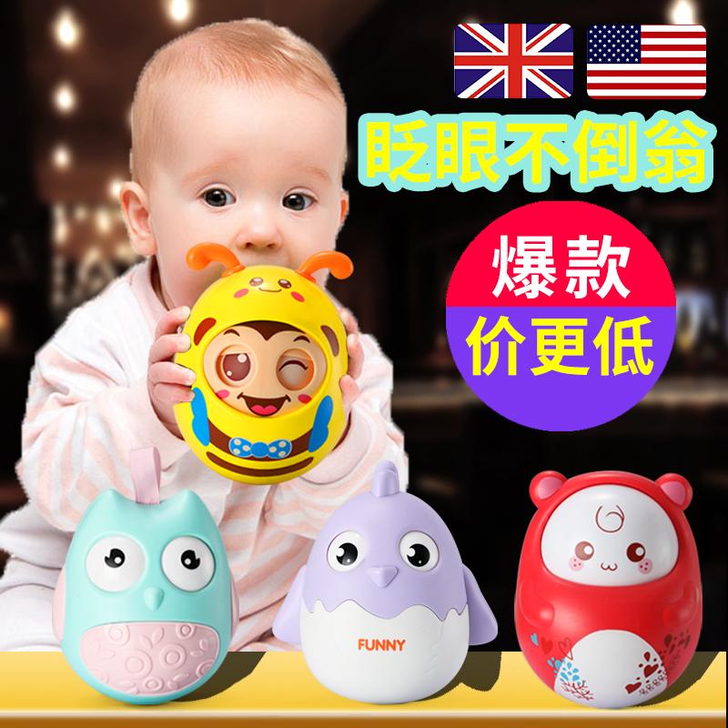 不倒翁玩具婴儿0-3-6-8-9-12个月宝宝益智儿童小孩1岁大号不到翁