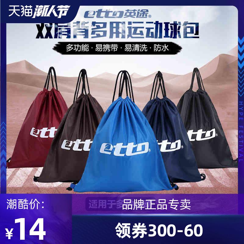Спортивные сумки / Рюкзаки / Чемоданы Артикул 40435337577