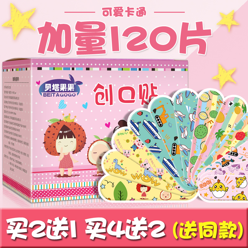 Cartoon band aid medical girl heart lovely children breathable waterproof face hemostatic band aid