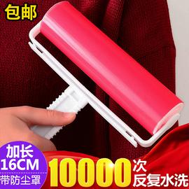 可撕式粘尘纸衣服滚刷去除毛刷卷纸吸毛器贴沾毛器滚筒水洗粘毛器