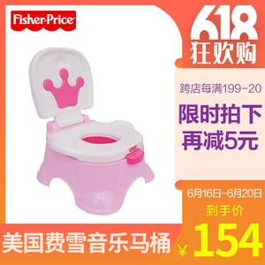 正品费雪嘘嘘乐 音乐马桶男女宝宝婴儿学习坐便器便携如厕凳BGP36
