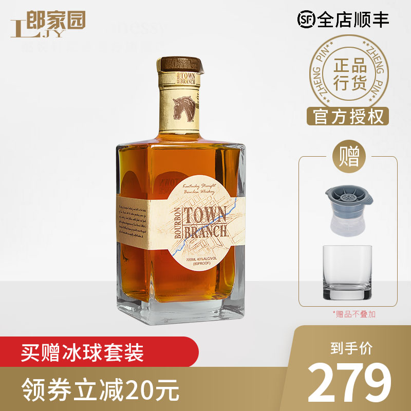 郎家园洋酒Town Branch Bourbon美国进口肯塔基波本威士忌