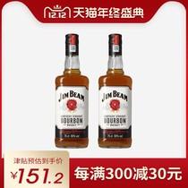 700ml美国田纳西州威士忌蜂蜜杰克配制酒s`DanielJack杰克丹尼