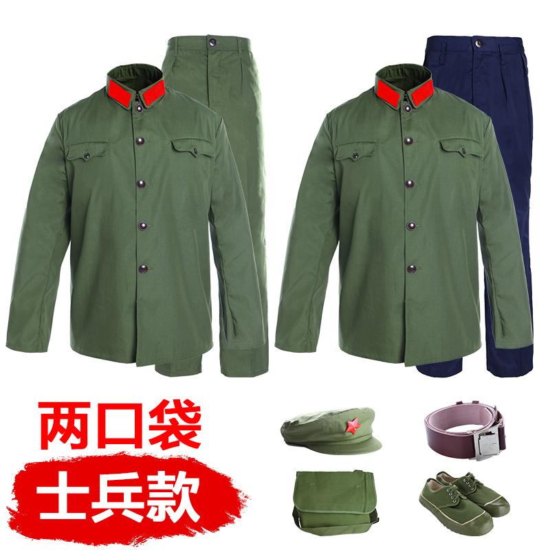 Военная униформа разных стран мира Артикул 604643771014